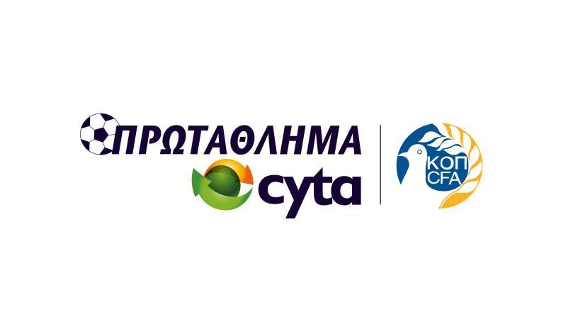 Cipro Παγκύπριο Πρωτάθλημα CYTA Α' Φάση